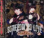 CD アニメ『ISUCA-イスカ-』EDテーマ「Somebody to love」 通常盤 / TWO-FORMULA[メディアファクトリー]《取り寄せ※暫定》