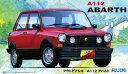 1/24 リアルスポーツカーシリーズ No.10 アウトビアンキ A112 アバルト プラモデル[フジミ模型]《発売済・在庫品》
