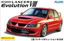 1/24 インチアップシリーズ No.180 三菱ランサーエボリューションVIII GSR(窓枠マスキングシール付) プラモデル[フジミ模型]《発売済・在庫品》