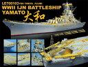 LEシリーズ 1/700 日・戦艦 大和用 エッチングパーツ[ライオンロア]《取り寄せ※暫定》