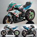 ex:ride Spride.07 レーシングミク TT零13改[フリーイング]《発売済・在庫品》