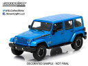 1/43 2014 Jeep Wrangler Unlimited - Polar Edition (Hard Top) Hydro Blue[グリーンライト]《05月仮予約》