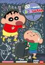 DVD クレヨンしんちゃん TV版傑作選 第11期シリーズ ...