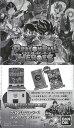 ドラゴンボールヒーローズ ゴッドミッション ヒーローライセンスセット 12パック入りBOX(再販)[バンダイ]《取り寄せ※暫定》