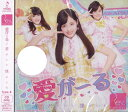 CD Rev.from DVL / б╓╖пдмддд╞╦═дмддд┐/░ждмб╝дыб╫ ─╠╛я╚╫ Type-B еведеле─е│еще▄ver.[YM3D]б╘╝шдъ┤єд╗ви╗├─ъб╒