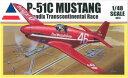 1/48 P-51C マスタング ベンディックス レーサー プラモデル[アキュレイトミニチュアズ]《取り寄せ※暫定》