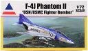 1/72 F-4J ファントム II プラモデル[アキュレイトミニチュアズ]《取り寄せ※暫定》