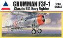 1/48 F3F-1 米海軍 複葉機 プラモデル[アキュレイトミニチュアズ]《取り寄せ※暫定》