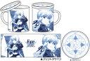 Fate/stay night [UBW] セイバー フタつきマグカップ(再販)[コスパ]《発売済・在庫品》