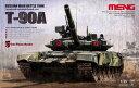 1/35 ロシア 主力戦車 T-90A プラモデル(再販)[MENG Model]《発売済・在庫品》
