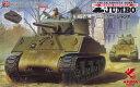 """1/35 アメリカ突撃戦車 M4A3E2シャーマン""""ジャンボ"""" プラモデル(再販)[アスカモデル]《取り寄せ※暫定》"""