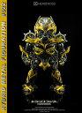 ハイブリッド・メタル・フィギュレーション #022 トランスフォーマー/ロストエイジ バンブルビー[ヒーロークロス]《発売済・在庫品》