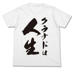 CLANNAD クラナドは人生Tシャツ/ホワイト-M(再販)[コスパ]《09月予約》