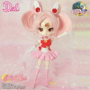 DAL(ダル)/セーラーちびムーン(Sailor Chibi Moon)[グルーヴ]《発売済・在庫品》