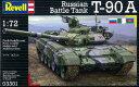 1/72 T-90A 戦車 プラモデル[ドイツレベル]《取り寄せ※暫定》