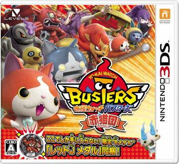 3DS妖怪ウォッチバスターズ赤猫団[レベルファイブ]【送料無料】《07月予約》