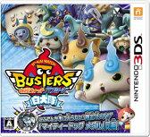 3DS 妖怪ウォッチバスターズ 白犬隊[レベルファイブ]【送料無料】《発売済・在庫品》