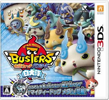 3DS妖怪ウォッチバスターズ白犬隊[レベルファイブ]【送料無料】《07月予約》