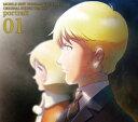 CD アニメ『機動戦士ガンダム THE ORIGIN』 OR...