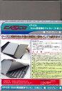 YP-035 3mm厚 底敷きウレタン ライトグレー (6枚入り)(再販)[CASCO]《取り寄せ※暫定》