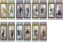 刀剣乱舞-ONLINE- トレーディング短冊ポスター 部隊参 8個入りBOX[ホビーストック]《発売済・在庫品》