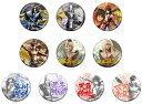 戦国BASARA4皇 武将缶バッジコレクション 10個入りBOX[カプコン]《取り寄せ※暫定》