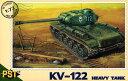 1/72 露・KV-122重戦車 プラモデル(再販)[PST]《取り寄せ※暫定》