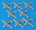 1/700 ウォーターラインシリーズ B-25ミッチェル (ホ