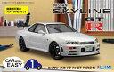 1/24 カーモデルEASYシリーズ No.1 R34スカイライン GT-R プラモデル[フジミ模型]《取り寄せ※暫定》