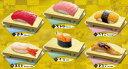 ぷちサンプル 特上にぎり寿司 6個入りBOX(食玩)[リーメント]《発売済・在庫品》