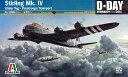 1/72 飛行機シリーズ ショート スターリング Mk.IV プラモデル[イタレリ]《取り寄せ※暫定》