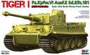 1/35 タイガーI 重戦車 極初期型 1943年 北アフリカ チュニジア プラモデル[ライフィールドモデル]《発売済・在庫品》