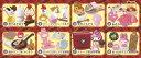 サンリオ マイメロディ ぽかぽか冬休み 8個入りBOX(食玩)[リーメント]《発売済・在庫品》