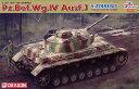 1/35 WW.II ドイツ軍 IV号戦車J型 指揮戦車 w/ツィメリットコーティング プラモデル(再販)[ドラゴンモデル]《取り寄せ※暫定》