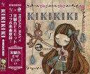 CD MOSAIC.WAV / 「KIKIKIKI」[Sham.Studio.]《取り寄せ※暫定》