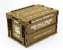 ソードアート・オンライン G.G.O. ザ・セカンド・スクワッド・ジャム折りたたみコンテナ(再販)[グルーヴガレージ]《発売済・在庫品》