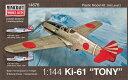 "1/144 WW.II 日本陸軍 三式戦闘機 ""飛燕""(キ-61) プラモデル(再販)[ミニクラフト]《取り寄せ※暫定》"