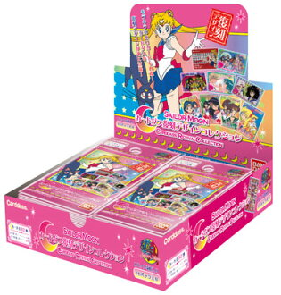 Sailor Moon Carddass Revival Collection Pack 16Pack BOX(Released)(美少女戦士セーラームーン カードダス復刻デザイン コレクション パック 16個入りBOX)