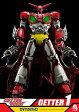 ゲッターロボ Getter1 (ゲッター1) 可動フィギュア[スリー・ゼロ]【送料無料】《発売済・在庫品》