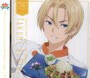 CD 『食戟のソーマ』キャラクターソングシリーズ Side Boys 2 タクミ・アルディーニ (CV.花江夏樹)[エイベックス]《取り寄せ※暫定》