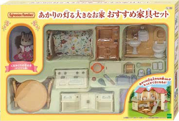 sylvanian families akari no tomoru ookina ouchi ossume furniture setreleased akari furniture