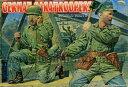 1/72 ドイツ降下猟兵(ケッテンクラート付き) 24体 プラモデル(ソフトプラ)(再販)[オリオン]《取り寄せ※暫定》