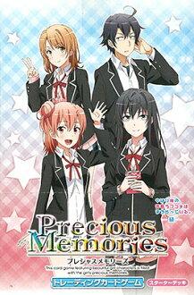Precious Memories - My Teen Romantic Comedy SNAFU 2 Starter Deck 5Pack BOX(Released)(プレシャスメモリーズ やはり俺の青春ラブコメはまちがっている。続 スターターデッキ 5個入りBOX)