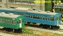 7006 国鉄(JR)103系〈低運・非ユニット窓・冷改車〉 増結用中間車2両セット (車体キット) サハ2両[グリーンマックス]《取り寄せ※暫定》