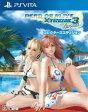 【特典】PS Vita DEAD OR ALIVE Xtreme 3 Venus コレクターズエディション[コーエーテクモゲームス]《発売済・在庫品》