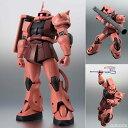 ROBOT魂 〈SIDE MS〉 MS-06S シャア専用ザク ver. A.N.I.M.E. 『機動戦士ガンダム』[バンダイ]【送料無料】《発売済・在庫品》