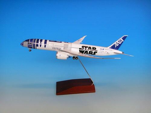 STAR WARS特別塗装機 1/200 B787-9 JA873A R2-D2 ANA JET スナップモデルキット(ギアつき)(再販)[全日空商事]【送料無料】《発売済・在庫品》