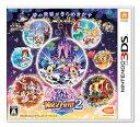 3DS ディズニー マジックキャッスル マイ・ハッピー・ライフ2 通常版(再販)[バンダイナムコ]【送料無料】《発売済・在庫品》
