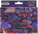 フューチャーカード バディファイト DDD 500円スタートデッキ第3弾 ウツロナル黒竜 パック[ブシロード]《発売済・在庫品》