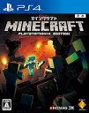 PS4 Minecraft: PlayStation4 Edition SCE 【送料無料】《発売済 在庫品》